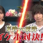 WEB番組『アニプレックス NEXT』#3-2「魔道祖師」特集!