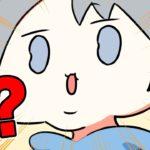 【アニメ】太りすぎた・・・・・・・・【スマイリー】【なろ屋】