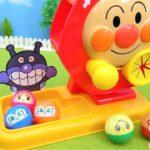 アンパンマン おもちゃ アニメ ガラガラふくびきビンゴ まわしてみよう! カプセルの中のおもちゃはなにかな?  アニメキッズ