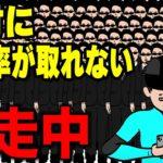 【アニメ】絶対に視聴率がとれない「逃走中」wwwwwwwwwwwwww