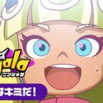 カートゥーンアニメ『ニンジャラ スターはキミだ!』
