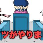 【アニメ】確実に勝ち目のない裁判