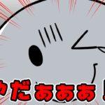 【アニメ】バイト、、、いやだ!!!!!!!【スマイリー】【なろ屋】