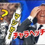 【海外の反応】日本のアニメが好き過ぎて入れてしまった世界的スポーツ選手のタトゥーに海外がびっくり仰天!【日本人も知らない真のニッポン】