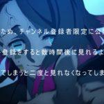 鬼滅の刃 漫画 – 鬼滅の刃 映画 – きめつのやいば 漫画 無限列車編フル