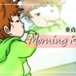 童貞大学生たちのモーニングルーティーン【怖い話】【アニメ】【都市伝説】