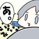 【アニメ】なろくん最低なんですけど【スマイリー】【なろ屋】
