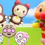 アンパンマン おもちゃ アニメ じはんきでジュースを買おう! ペロペロチョコ おやつ アニメキッズ