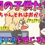 【アニメ】拝啓お母さま、、、それはちょっとおかしくないでしょうか??※修正再アップ