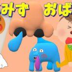 寸劇【アンパンマンテッシュ】赤ちゃんと鼻水おばけ 子ども向け知育キッズアニメ★あっぷるん