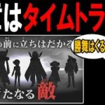 【デュエマ】デュエマのアニメは新章へ突入!今度の舞台は【タイムトラベル】!!