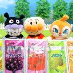 アンパンマン おもちゃ アニメ ガラガラふくびきビンゴ 何味のジュースがでるかな? みんなでジュースをつくろう! アニメキッズ