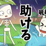 【アニメ】泳げないオオカミを助ける話【マインクラフト】