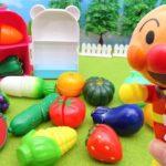アンパンマン おもちゃ アニメ おべんとうをつくろう! れいぞうこのしょくざいきってみんなにお弁当つくるよ! アニメキッズ