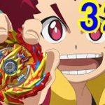 【ベイブレードバースト スパーキング アニメ】限界突破!ハイペリオン&ヘリオス!! 32話