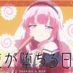 TVアニメ「神様になった日」第3話「天使が堕ちる日」予告映像