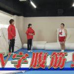 TVアニメ「体操ザムライ」連動企画『アフタースクール・寺子屋ザムライ』5時限目~V字腹筋篇~