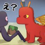 【アニメ】ピィドラが進化する話【マインクラフト】