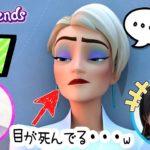 かんあきとみよう!レゴフレンズアニメシーズン4  第7話「何コレ?ヘンテコ山のひみつ」
