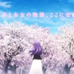 劇場版「Fate/stay night [Heaven's Feel]」Ⅲ.spring song Blu-ray&DVD 発売告知映像