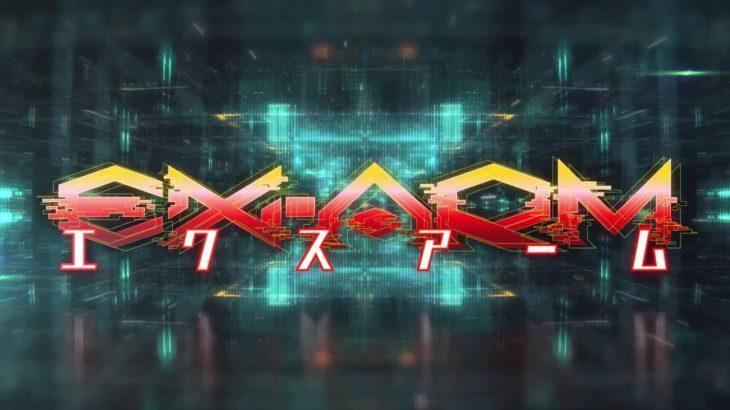 TVアニメ『EX-ARMエクスアーム』公式PV