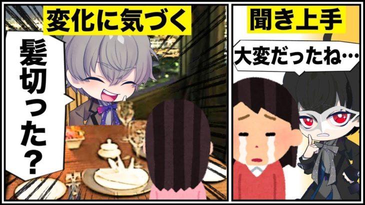 【アニメ】女子からモテる男子の特徴3選【TikTok】【なろ屋】(再up)