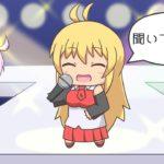 【Voiceroid】アイドルマキ 歌います【ショートアニメ】