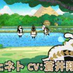 WEBアニメ「とーとつにエジプト神」キャラクターPVウェネト