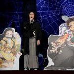 「鬼滅の刃」と歌舞伎がコラボ
