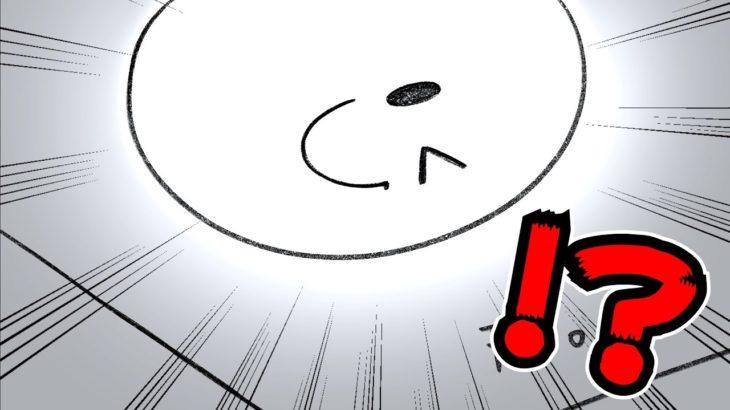 【アニメ】そんなところに!?!?!?!?【スマイリー】【なろ屋】
