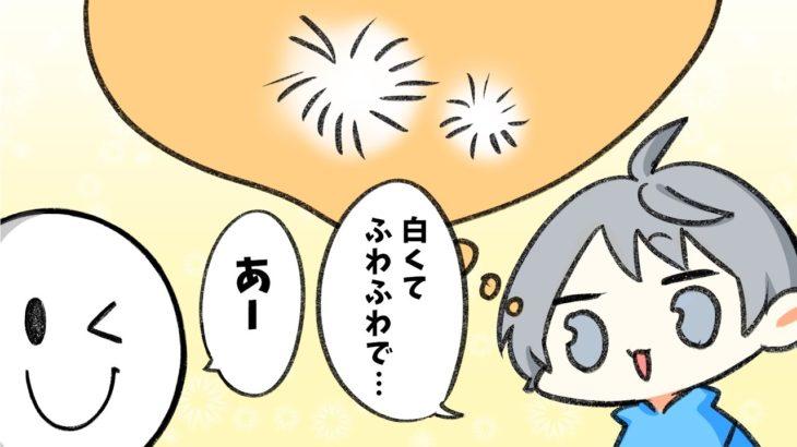 【アニメ】え?何者???????【スマイリー】【なろ屋】