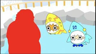【生き物アニメ】ニホンザルと温泉の冒険!サメニンジャーと猿山のボス!