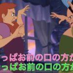 【アフレコ】シンデレラを超絶醜いアニメにしてみた