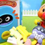 アンパンマン おもちゃ アニメ かぎパズル だれがかくれているかな? カギをつかってとびらをあけよう! アニメキッズ