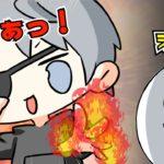 【アニメ】すごい技を習得したかもしれない!!!!!!!!【スマイリー】【なろ屋】