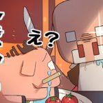 【アニメ】ピグリンは仲間を食べるヤバい奴?【マインクラフト】