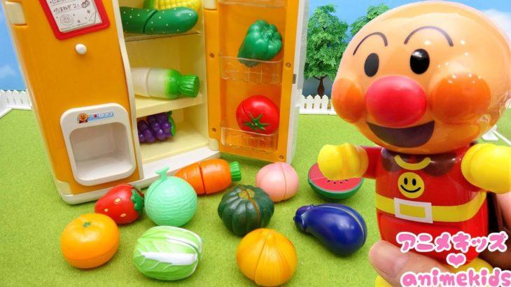 アンパンマン おもちゃ アニメ れいぞうこ しょくざいをきっておべんとうをたくさんつくるよ! アニメキッズ