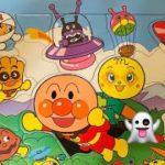 アンパンマン アニメ 2020.12.29 パズル おもちゃ  かわいいおばけを探せ BGMどんぐりコロコロ anpanman puzzle game てきちゃんkidsbaby