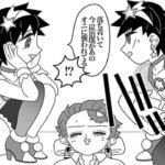 【鬼滅の刃漫画】「しょーがねーだろ赤ちゃんなんだから!」#42