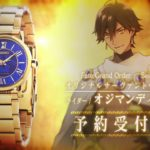 ANIPLEX+/ Fate/Grand Order SEIKO コラボレーションウォッチ<オジマンディアスモデル> 告知CM