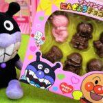 アンパンマン おもちゃ アニメ バイキンマン チョコレート アンパンマンたちをチョコレートにしちゃうよ! アニメキッズ