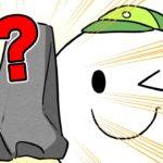 【アニメ】宅急便の闇を解き明かす!!!!【スマイリー】【なろ屋】