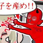クリスマスデート スマホから鬼!【怖い話 アニメ】恋人を作るスマホアプリでカップルになったのが実は妖怪だった・・
