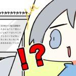 【アニメ】多分日本記録出しちゃいました【スマイリー】【なろ屋】