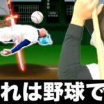 野球アニメの甲子園編あるある。~天才覚醒~【寮生活】