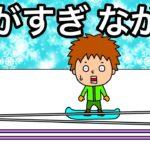 【アニメ】ながすぎ ながお 2
