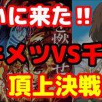 【海外の反応】『鬼滅の刃』日本のアニメ映画興収が頂上決戦突入で大騒ぎの海外!!