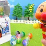 アンパンマン おもちゃ アニメ ガチャポン カプセル おもちゃはなにかな? ガチャガチャ ガチャマシーン ガシャポン アニメキッズ