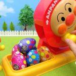 アンパンマン おもちゃ アニメ チョコエッグ ガラガラふくびきビンゴ おもちゃはなにかな? アニメキッズ