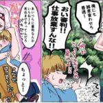 【鬼滅の刃漫画】貴方とこの世に残すもの #15【Kimetsu no yaiba】